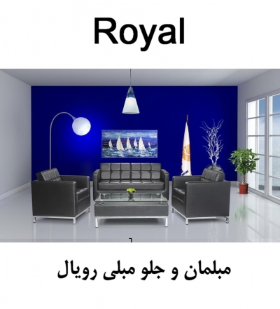 Set Royal